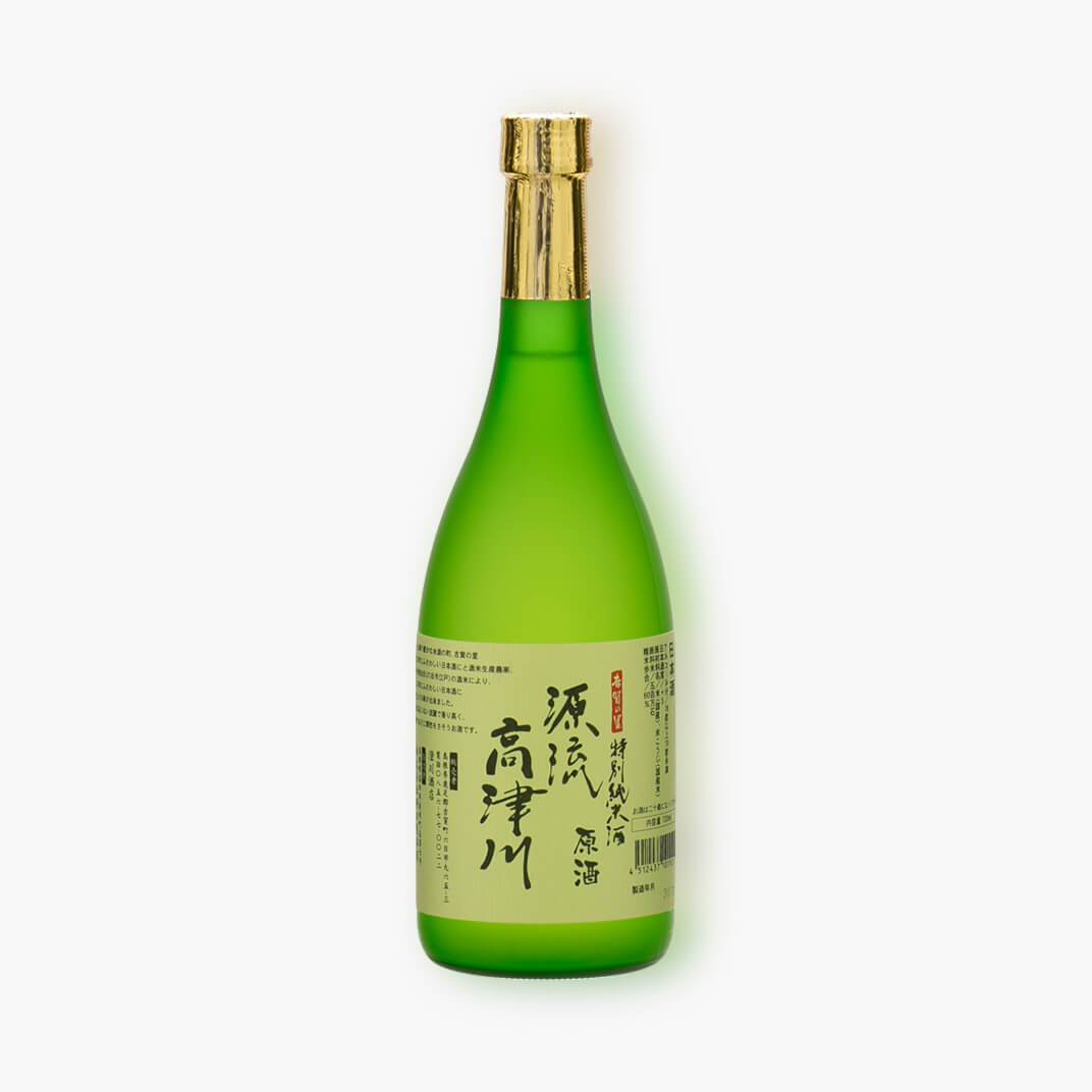 特別純米酒原酒 源流高津川